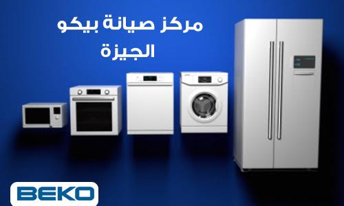 beko-maintenance-giza