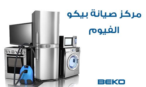 Beko-Maintenance-fayoum