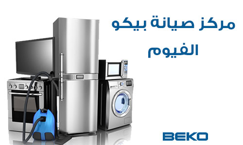 Beko-Maintenance-fayoum