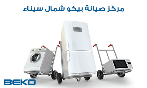 Beko-Maintenance-north-sinai
