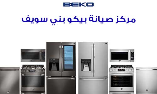 Beko-Maintenance-benisuef