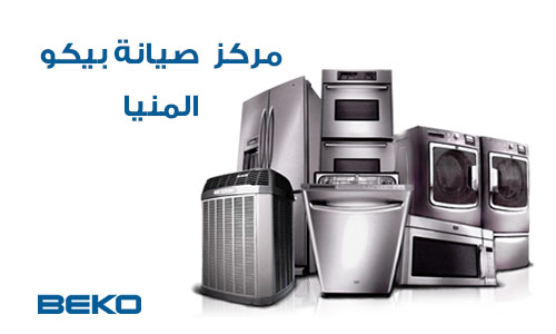 Beko-Maintenance-minya