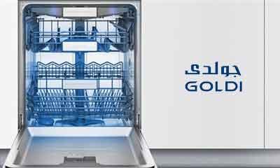dishwasher-not dry-pots