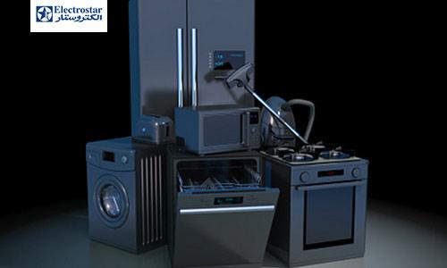 Electrostar-Maintenance-sohag