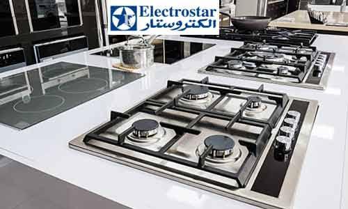 electrostar-prices-botagaz