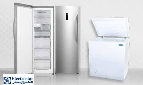 electrostar-deep-freezer-defrost