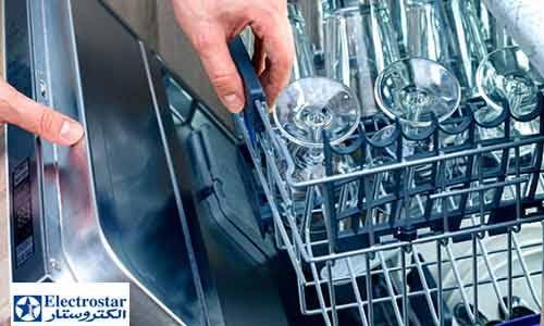 electrostar-maintenance-dishwashers-alexandria