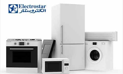 electrostar-maintenance-washers-agent-egypt