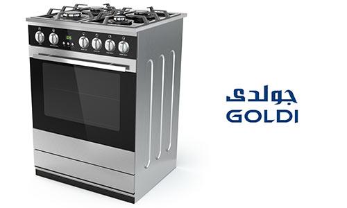 Goldi-botagaz-4-burners-price