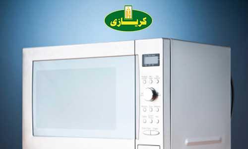 Kiriazi-Maintenance-microwave