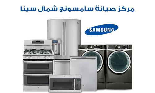 samsung-maintenance-north-sinai